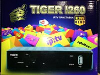 Tiger i260 IPTV SET TOP BOX