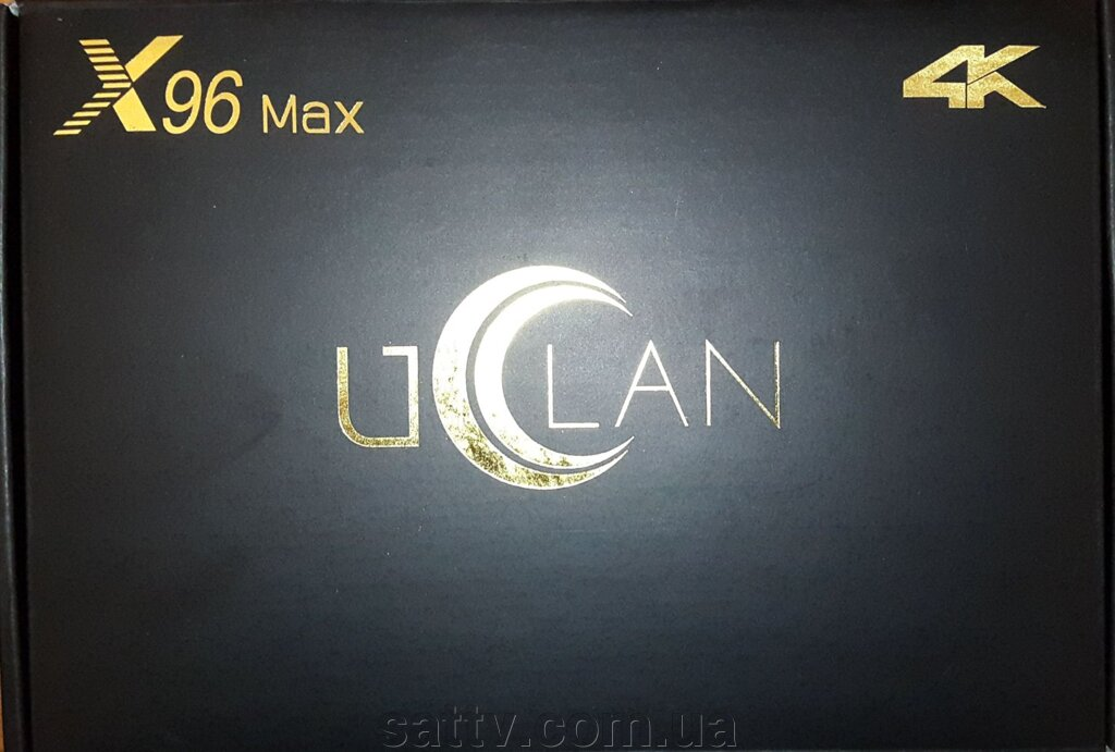UCLAN X96 Smart TV Box (2/16G) Max ##от компании## Sat TV - ##фото## 1