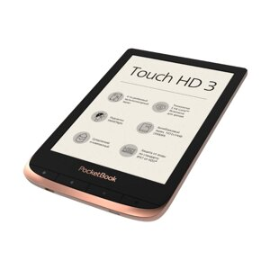 Электронная книга PocketBook 632 Touch HD 3 Copper (PB632-K-CIS)