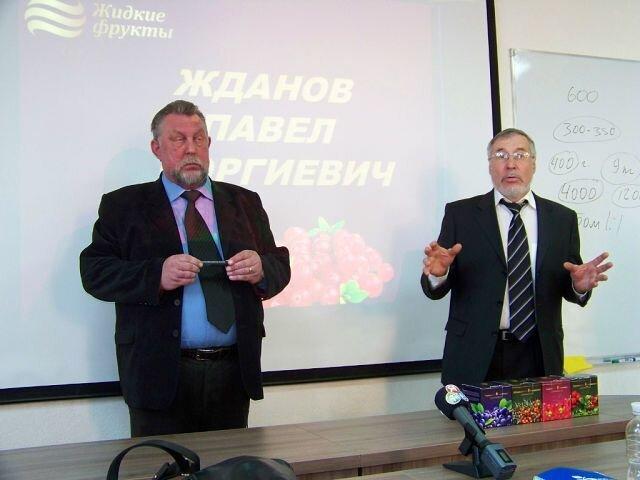 Жданов П.Г. и Осипенко С.Б.