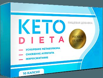 Dieta Keto (Ketogenica) - Meniu Zilnic Pentru Incepatori