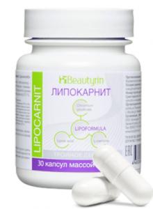 Купить Липокарнит для похудения в Бериславе