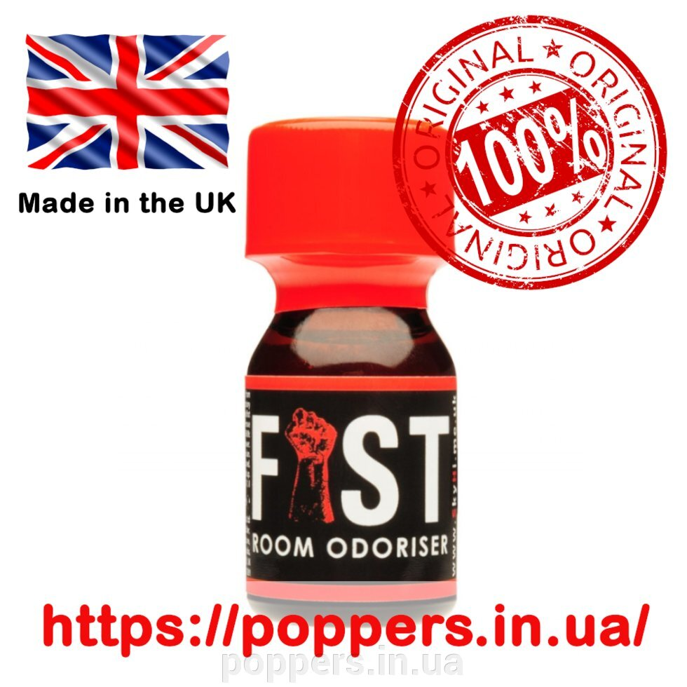 Попперс FIST mini 10ml Англия ##от компании## Попперс: інтернет-сексшоп - ##фото## 1