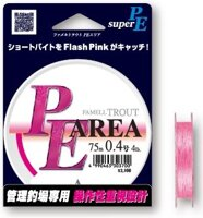 Шнур Yamatoyo PE Area Flash Pink 75м