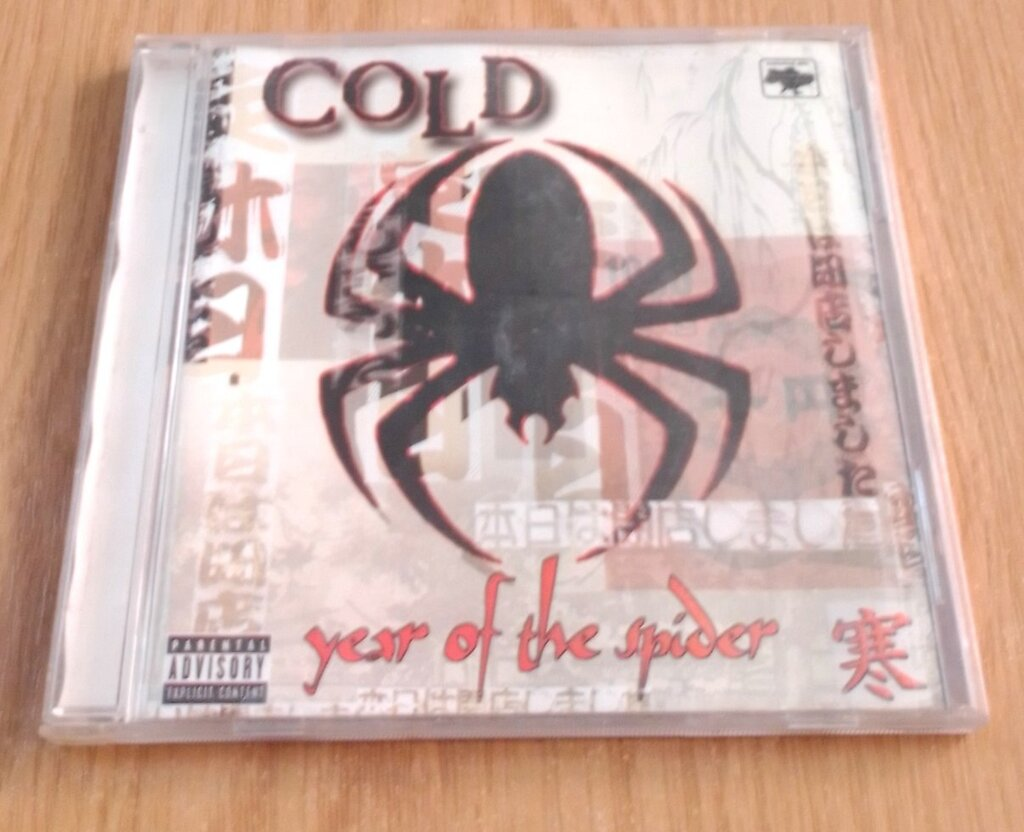 CD диск Cold  Year of the Spider ##от компании## ПО СПЕЦАНТЕННЫ  Связь без преград! - ##фото## 1